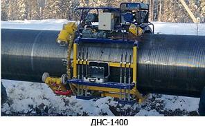 ДНС-1400